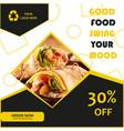 good food offer social media post design vector image vector image
