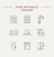 kitchen icons collection vector image vector image