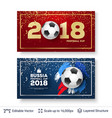 fifa world cup 2018 banner concept vector image