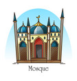 mosque facade or islamic building for muslim vector image