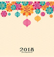 2018 chinese new year background with cherry vector image vector image