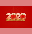 2020 happy chinese new year decorative background vector image