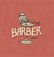 barbershop badge label logo armchair emblem for vector image