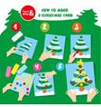 plasticine christmas tree step instruction for kid vector image