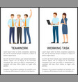 teamwork and working tasks vector image vector image