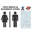 toilet icon with 1300 medical business icons vector image vector image