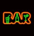 neon signboard bar vector image