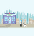 animal hospital in cityscape flat vector image vector image