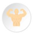 athlete icon circle vector image vector image