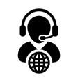 globe icon male customer service person profile vector image vector image