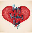 retro valentines day card with shifted colors vector image vector image