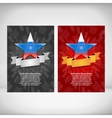 Russian patriotic leaflet vector image
