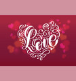 valentines day abstract background with vector image
