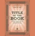 vintage retro book cover design vector image vector image