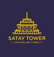 logo design outline satay building vector image vector image