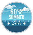 summer sale promotion sticker sea sky vector image vector image