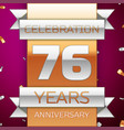 seventy six years anniversary celebration design vector image vector image