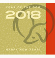 2018 year dog happy new year greeting card vector image vector image