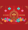 chinese new year greeting card with dog cherry vector image vector image