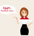 egypt football fanscheerful soccer fans sports vector image