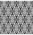 Lace white seamless mesh pattern on black vector image vector image