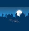ramadan kareem on blue background vector image