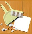 sweeping equipment vector image
