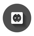 extension cord icon electric power socket flat vector image