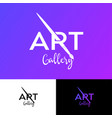 logo brush lettering illusion art school gallery vector image vector image
