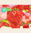 strawberry juice sweet fruits and berries 3d vector image vector image