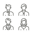 variety business men avatar vector image vector image