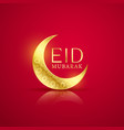 elegant eid mubarak background with crescent moon vector image vector image