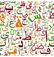 Seamless colorful arabic alphabet pattern vector image