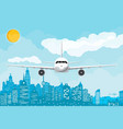airplane and city skyline silhouette at night vector image