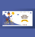 postman landing web page mailman delivers mails vector image vector image