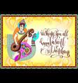wishing you all happy vasant panchami - greeting vector image vector image