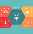 yen symbol icon vector image