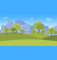 city park with lawns and trees vector image