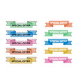 colorful ribbon banner collection trendy flat vector image vector image
