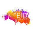 eid mubarak watercolor background with mosque vector image vector image