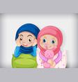 happy muslim girl in pajamas vector image