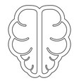 brain the black color icon vector image vector image