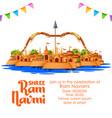 shree ram navami celebration background for vector image vector image