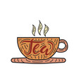 tea simple vector image