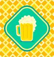 Beer yellow vector image vector image