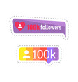 followers profile and statistics number set vector image vector image