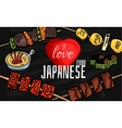 I love Japanese food A vector image