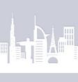 skyscraper tower cityscape skyline architecture vector image vector image
