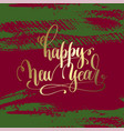 happy new year - gold hand lettering on green and vector image