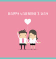 businessman and businesswoman happy valentines day vector image